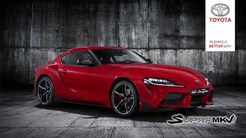 Nova Toyota Supra